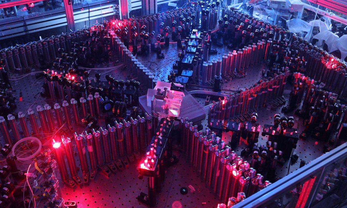 Chinese supercomputer